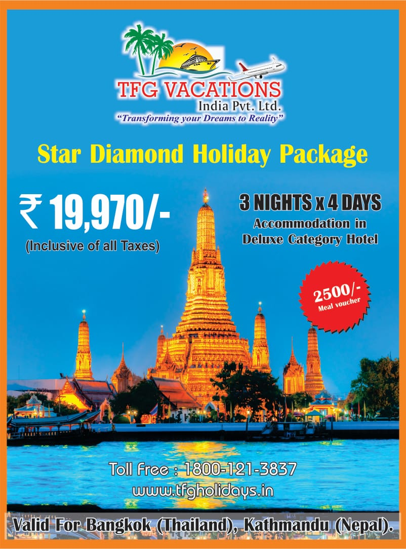 Star Diamond Holiday Package