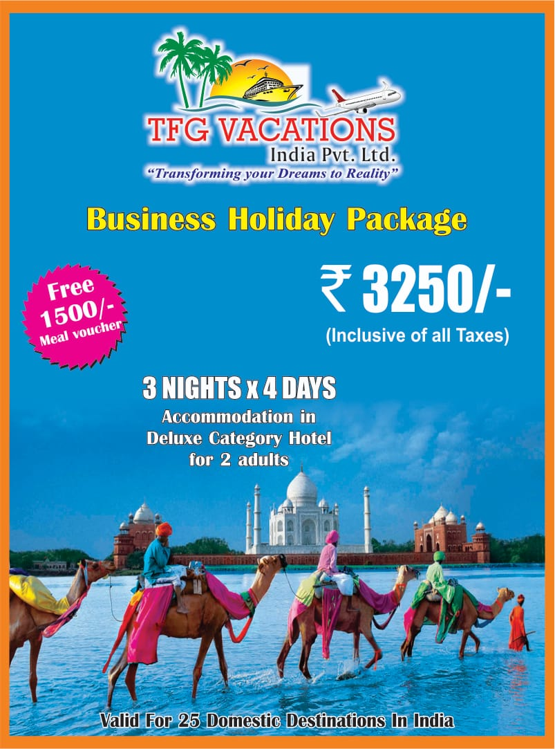 Business Holiday Package